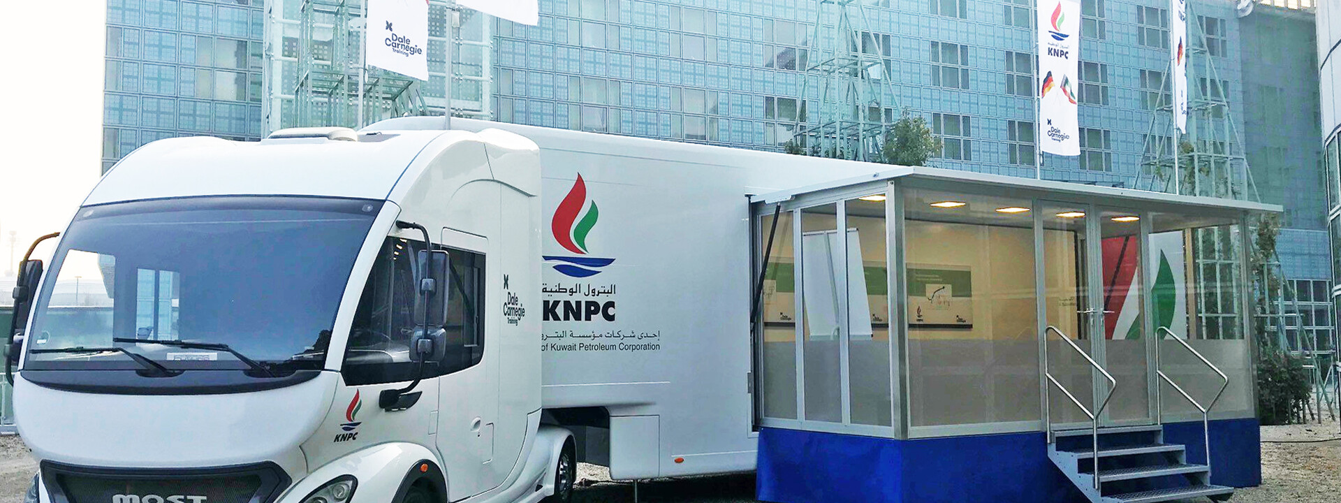 KNPC MOST Showtruck FUTURIA